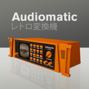 audiomatic